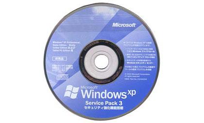 windows xp service pack 3